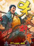 The Taoist Killer