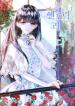 Angelic-Lady-193×278