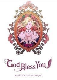 god-bless-you-45777