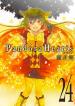 Screenshot_2020-12-15 مانجا Pandora Hearts – GMANGA