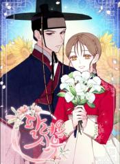 Screenshot_2021-01-05 مانهوا The Sold Off Bride – GMANGA