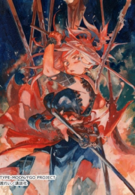 FateGrand Order Epic of Remnant Shimousanokuni Showdown with the Seven Swordmaster Heroic Spirits