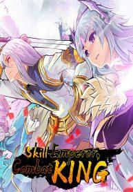 Skill Emperor,combat king