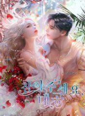 Finding-Camellia-611e718943bd2