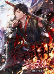 heavenly-martial-god